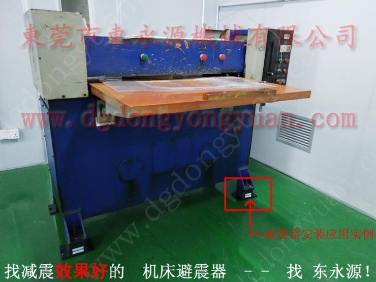 机械搬上楼用的减振台,机器底部防噪气垫 选锦德莱