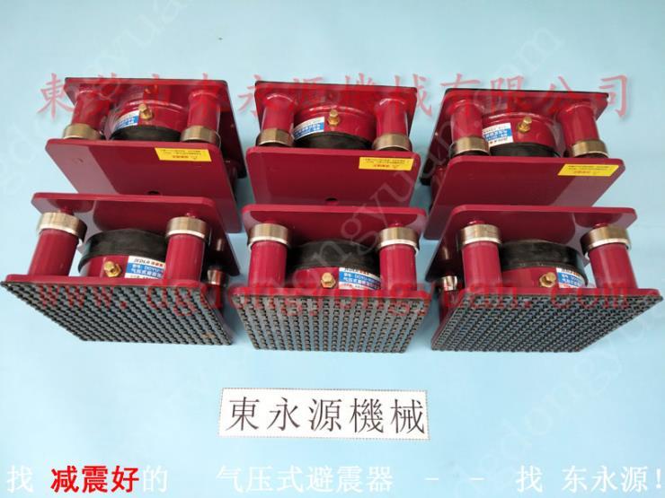 气压式减震脚,海绵床垫打孔机减震垫 找东永源