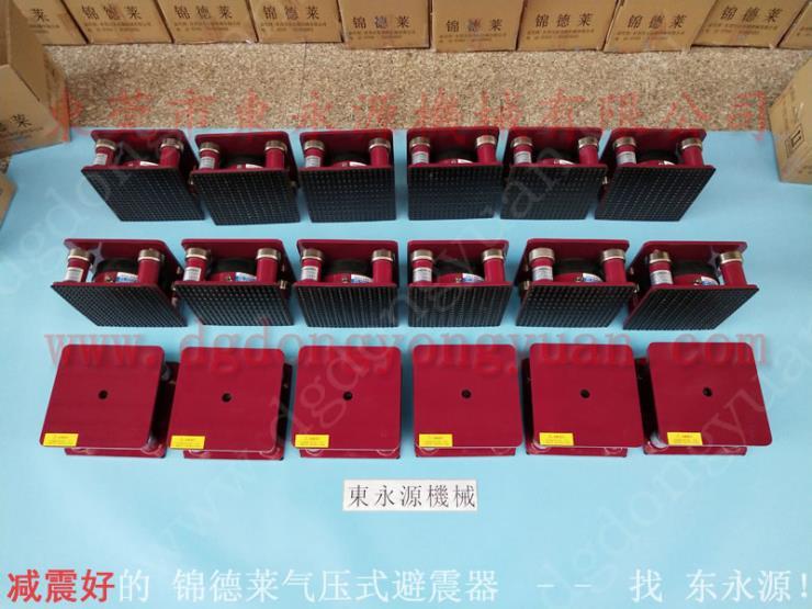 东莞楼上机器减震台,现货充气式减振器 找东永源