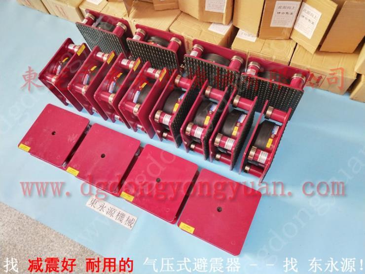 楼上机器隔振用的防振垫,塑料膜裁切机减振垫 选锦德莱