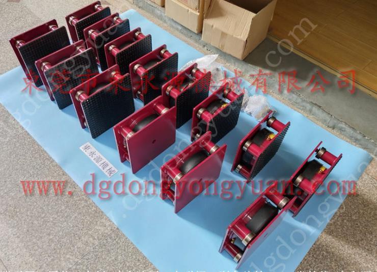 四楼设备隔震垫,整板面膜裁断机减震气垫 找东永源