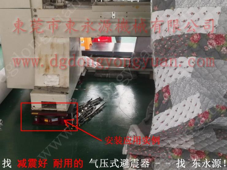 五楼设备防震基座,设备安装气垫减震器 找东永源