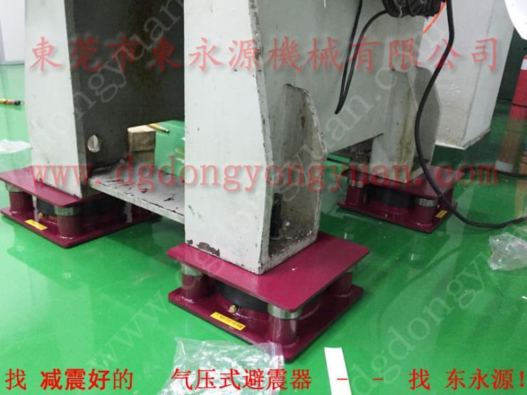 广东楼上机器隔振器,冲床放楼上装防震气垫 找东永源