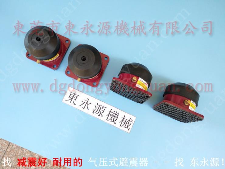 气浮式减震器防振器,铜版纸分切机减震胶垫 选锦德莱