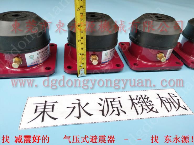 楼上机器隔振用的气垫,奶茶杯冲切机减震装置 找东永源