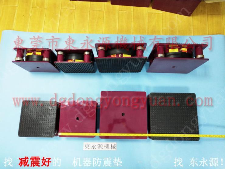 上海楼上机器隔震脚,丝印机防震气垫 选锦德莱
