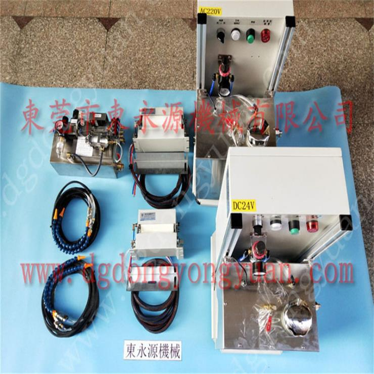 MSP-3000-270冲床给油机 冲床喷油设备 找东永源
