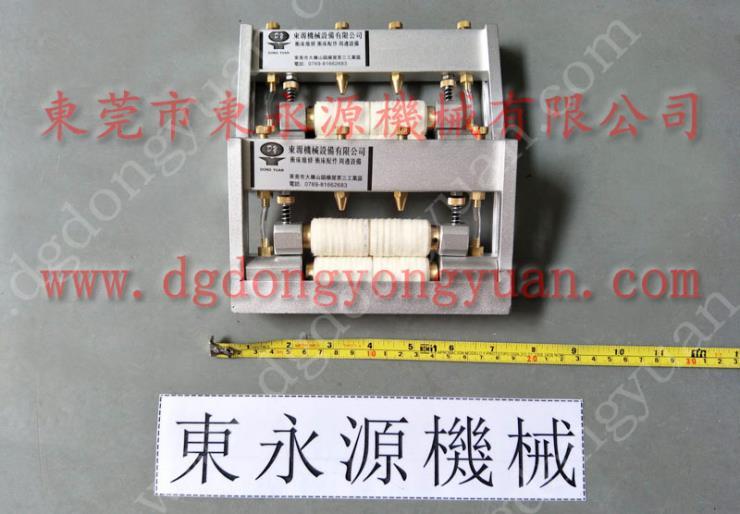 LSN-200冲床喷油机 替用工人的冲压自动涂油机 找东永源