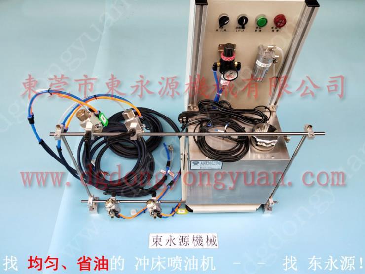可微量调的冲床给油器 自动刀模润滑喷油机 找东永源