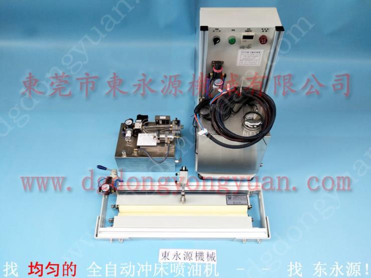 MSP-3000-270冲压自动涂油机 自动材料喷油 选东永源