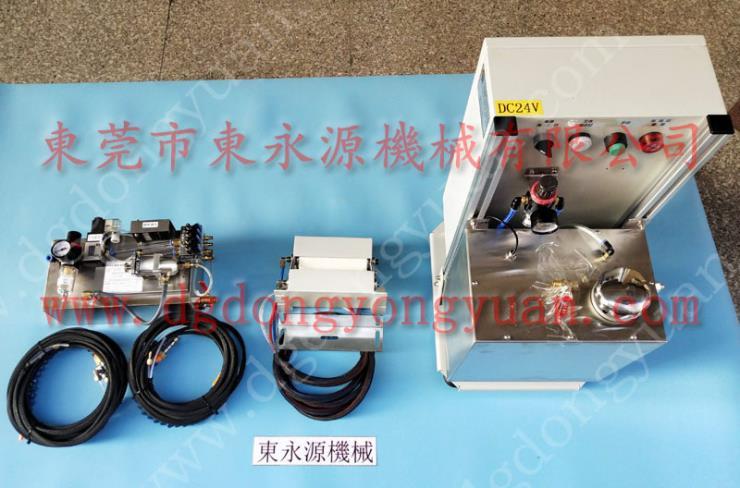 调节量准的冲床给油机 喷雾式冲压喷油机 选东永源