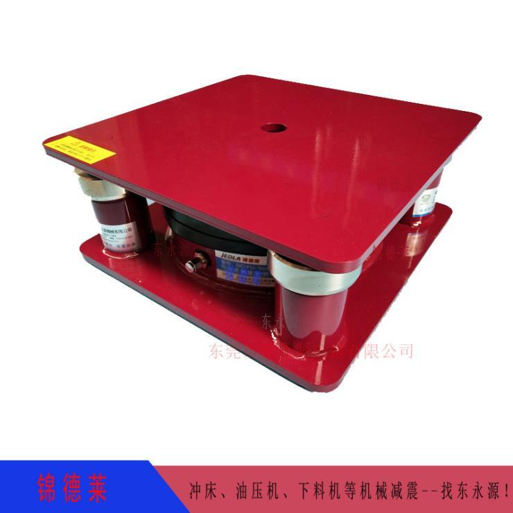 模切冲床防震胶 绕线机用气垫式减震器 选锦德莱