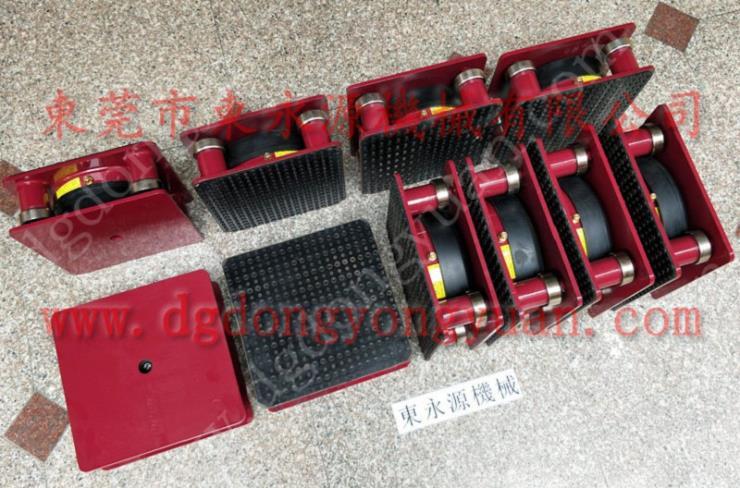 楼上机械防震器 下料裁断机隔振垫 找东永源