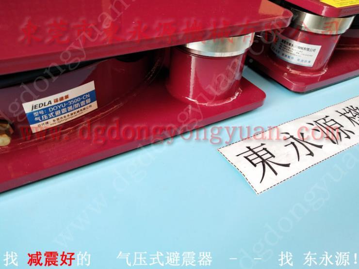 注塑机隔振器 膜切机橡胶垫脚 找东永源