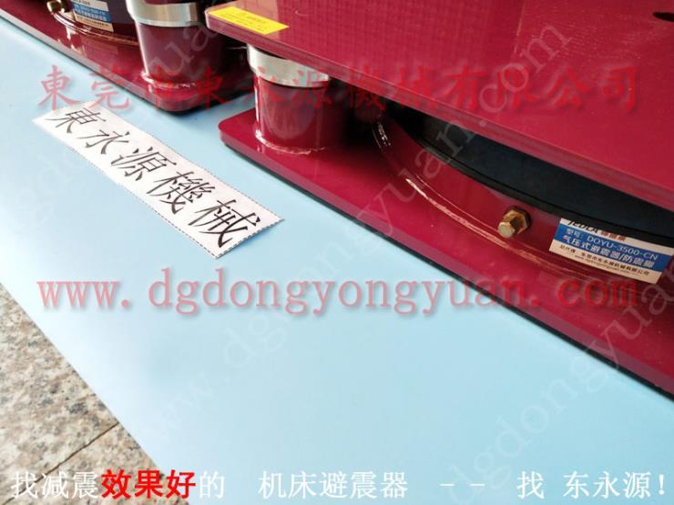 楼上机械减震垫隔震垫 吸塑机减震垫 选锦德莱