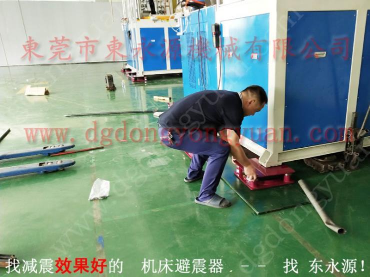 模切冲床防震脚垫 模切机放楼上用减震垫 选锦德莱