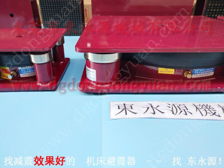 织带机减震避振脚 热压液压机防振气垫 找东永源