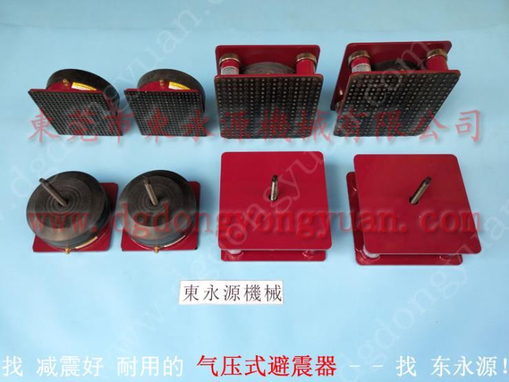 注塑机减振台 实验设备防振隔震器 选锦德莱