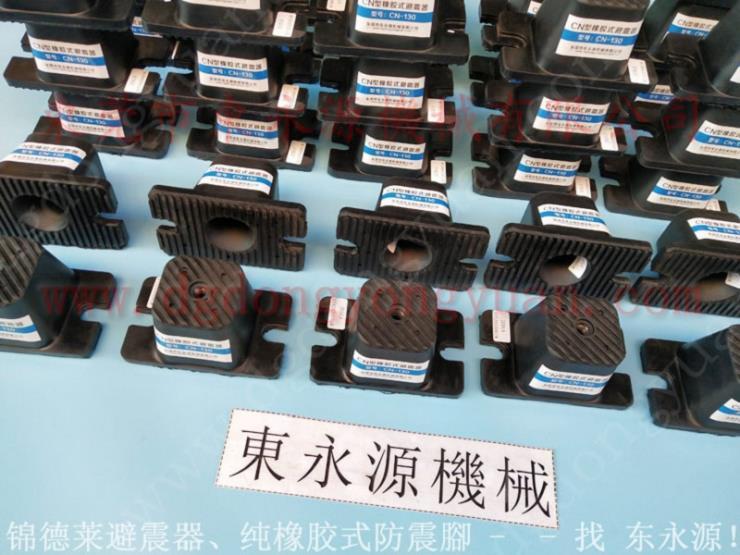 變壓器避震器,壓鑄成型機防震腳 氣壓式避震器