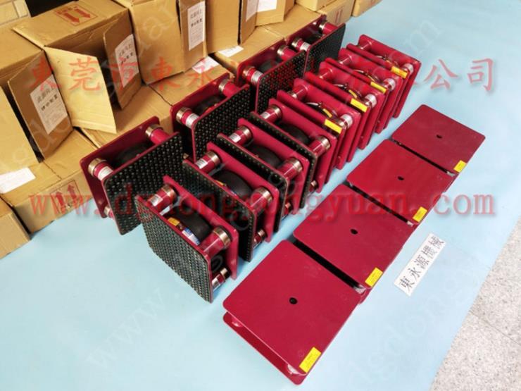 充氣式減振裝置,機器氣墊式防震基座 氣壓式避震器