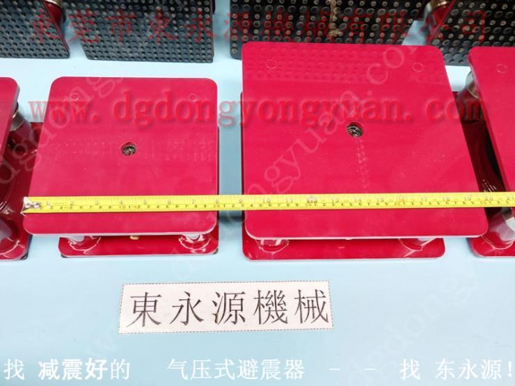 雷頓測量儀器隔震器 硒鼓袋制袋機防振墊 選錦德萊