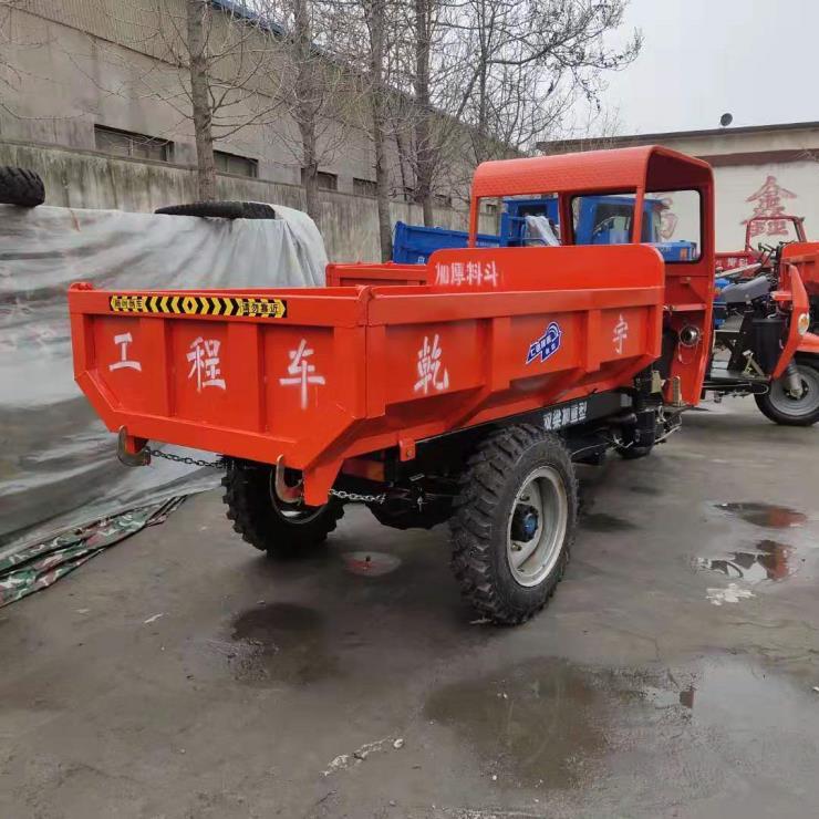 22马力工程三轮车 铭途柴油液压大马力运输三马车 重