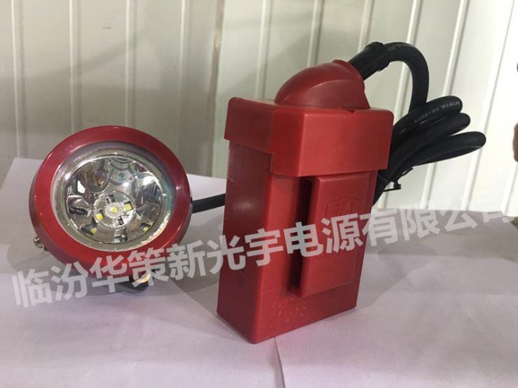 長治勁貝礦燈LED鋰電池廠家直供