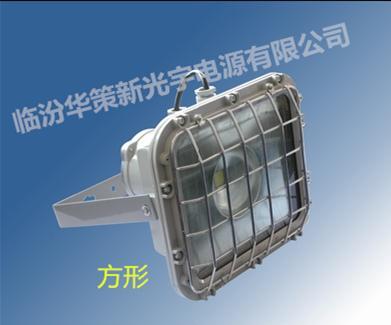 山東DGS80/127LA礦用隔爆型巷道燈
