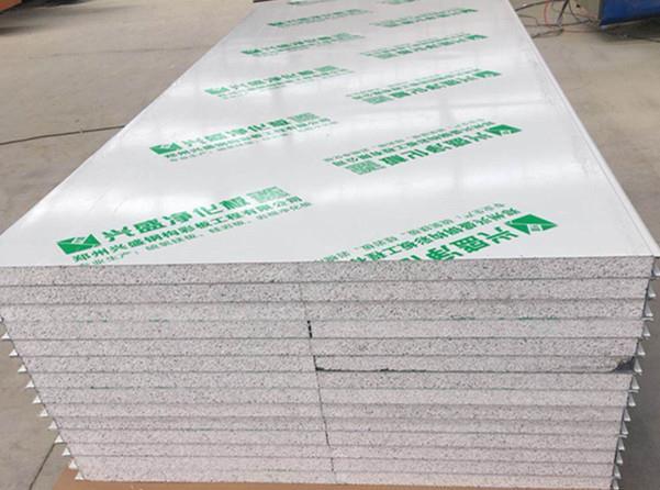 郑州兴盛硫氧镁净化板,岩棉净化板直销