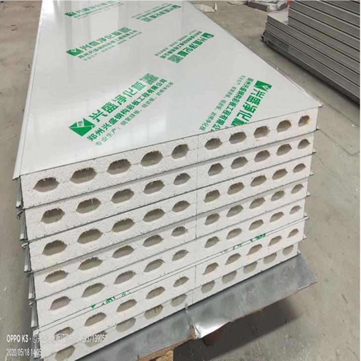 硫氧镁净化板,郑州兴盛净化板厂家直销欢迎选购