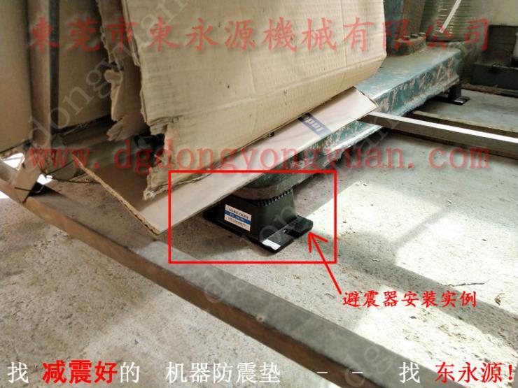 立式注塑机减振垫,楼板震动减振气垫 选锦德莱