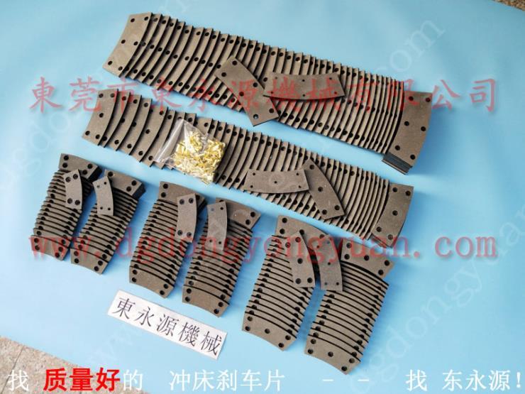 SA-500S-3,3冲床离合片,DML-075K干式离合器 找东永源