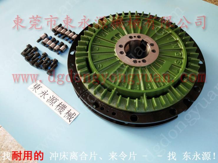 STPP-160冲床离合片,离合器铜基摩擦片 找东永源