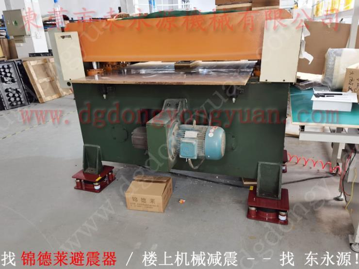 楼板设备减震器隔震脚,冲床充气垫 找东永源