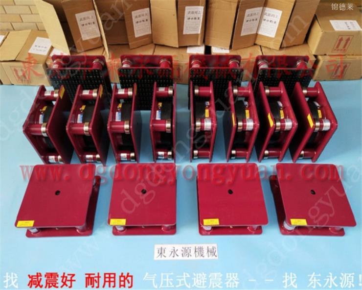 来访卡冲剪机减振垫减振垫,油压冲床减震垫 找东永源