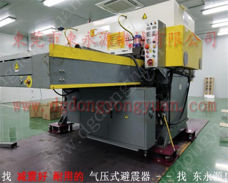 铁链贡拉机减震垫橡胶垫,机器防振气垫 选东永源
