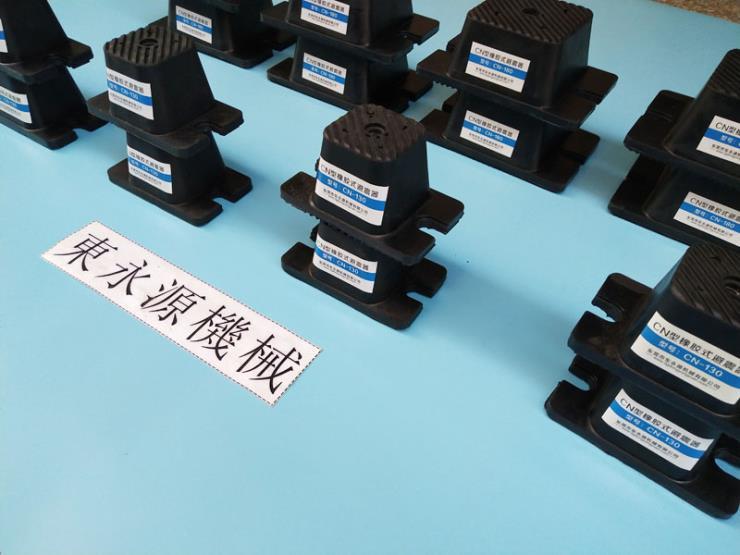 隔震动噪音的减振避震器,啤机橡胶脚垫 选锦德莱