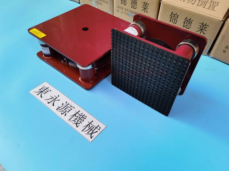 德仁测量机气垫隔震器 皮带压花机减震器 锦德莱避震器