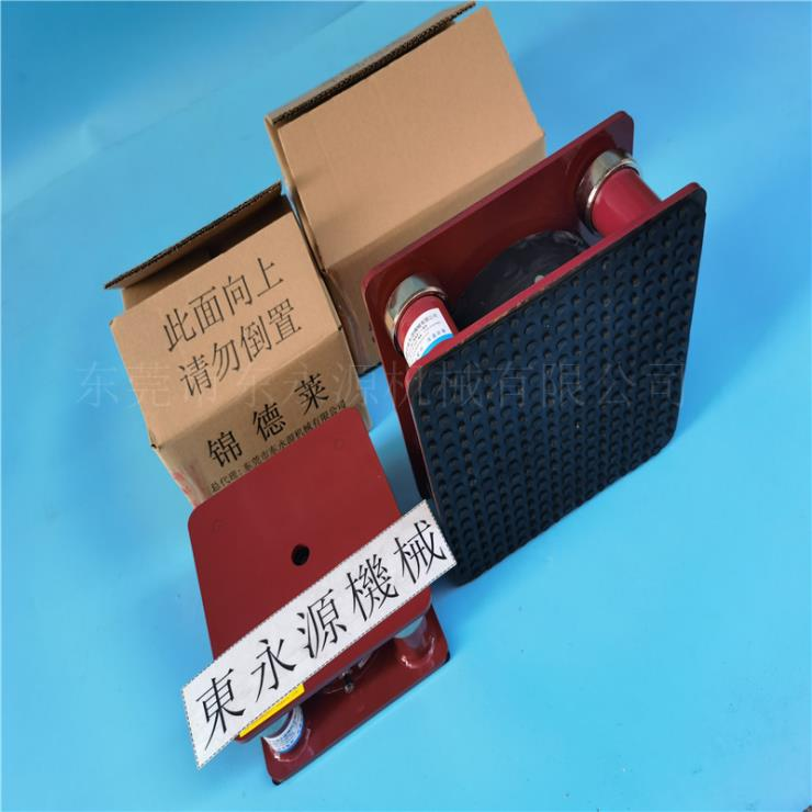 Mitutoyo三次元气垫减振器 印刷机减振好的防震