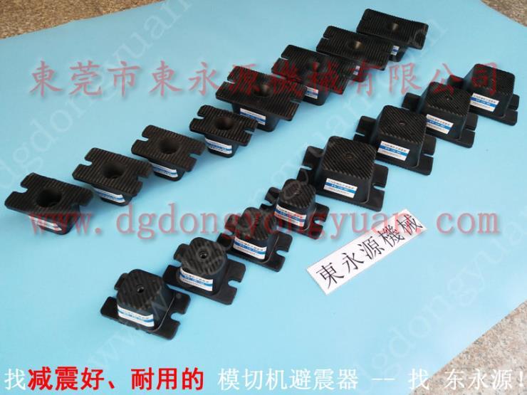 三楼机械减震垫,无纺布印刷机防震器 选锦德莱