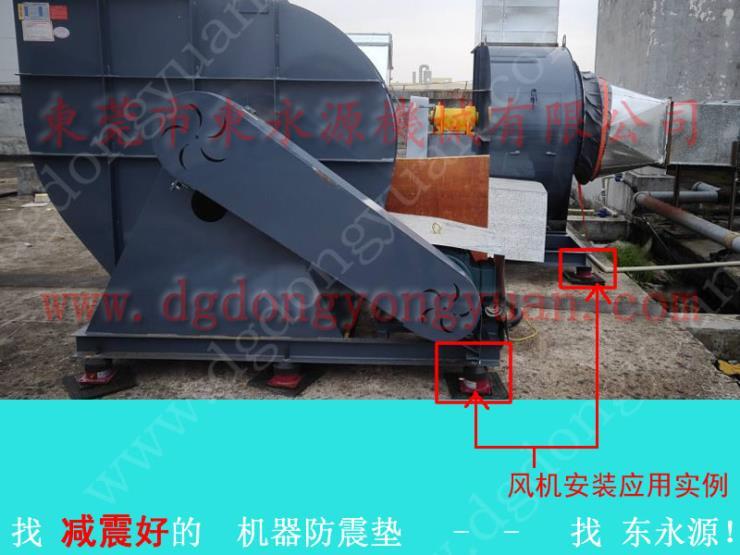 耐用的减震垫,高速冲床气囊防震脚 找东永源