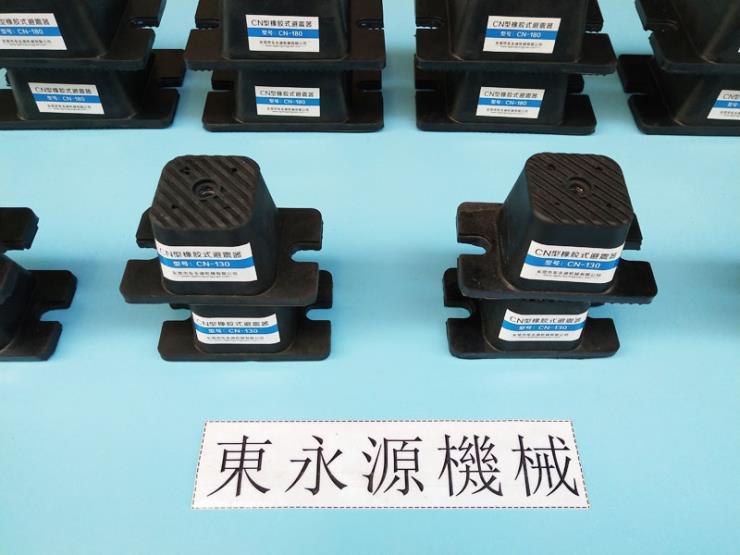 避震好的防震垫 吸塑机搬楼上用减震器 找东永源