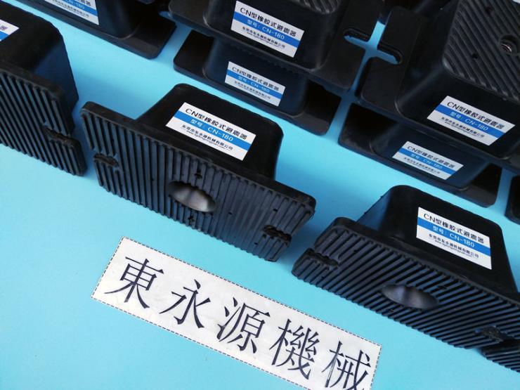 抛光机防震垫,充气式隔震垫,剪切试验机隔震脚 找东永