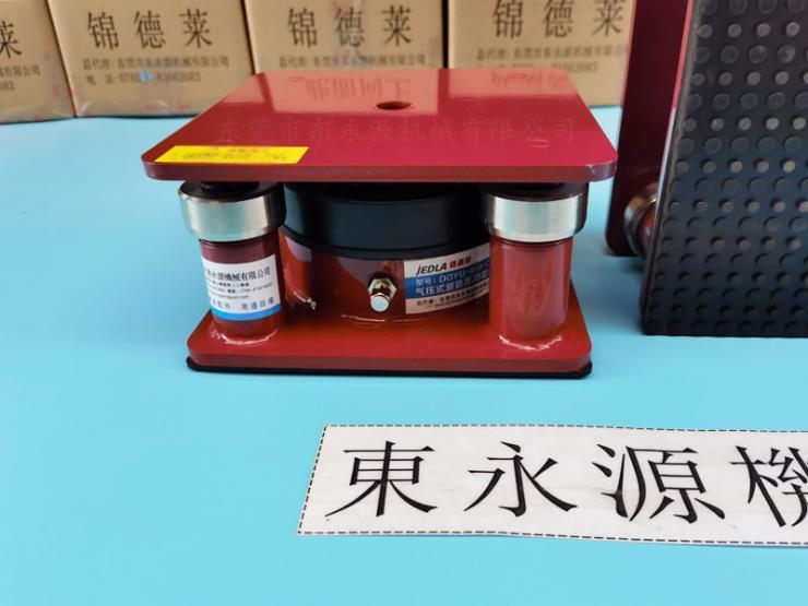 氣壓式防震腳,沖床減震器,,產品檢測儀防震裝置 找東