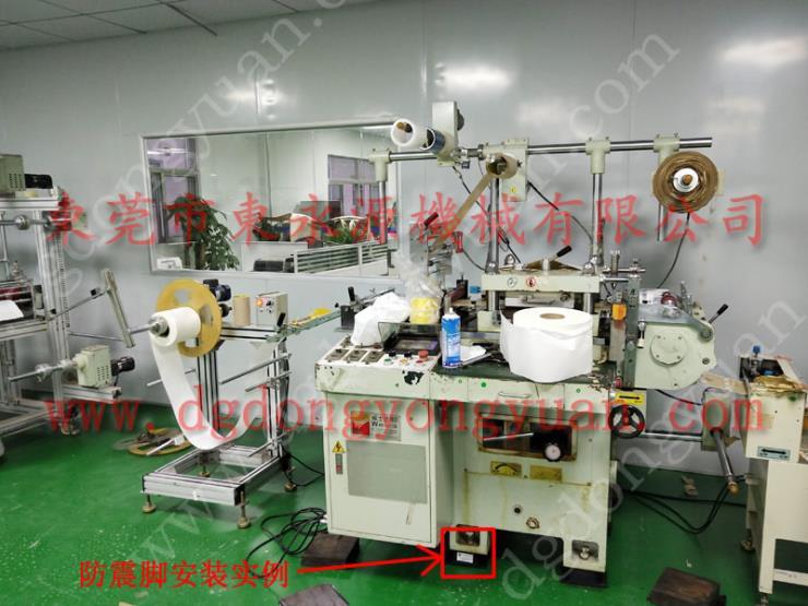 楼上机械减震用地脚 口罩生产线减震器 找东永源