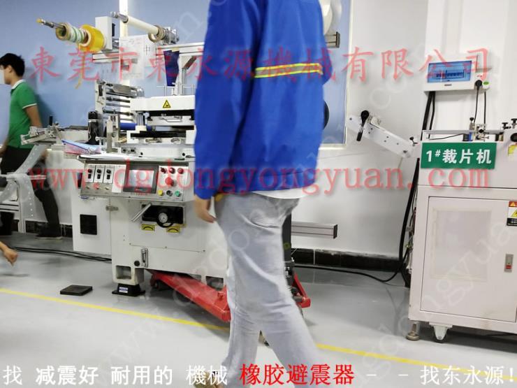 楼上机器减震防震装置 模切冲形机减震脚 找东永源