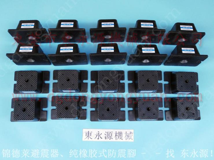 气浮式减震器防振器 铜版纸分切机减震胶垫 选锦德莱