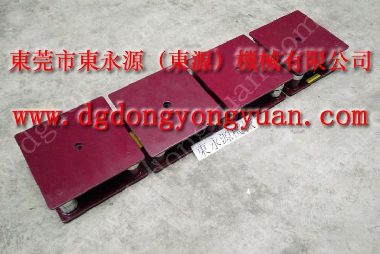 裁断机防震装置 DOYU-3500-CH 选锦德莱