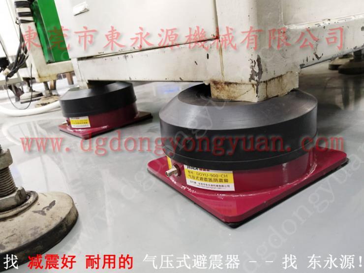 模切机减震垫脚垫 楼上印刷机橡胶减震器 选锦德莱