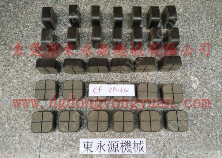H1F110-2 冲床刹车皮,剪板机刹车片 选东永源
